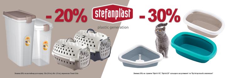 Stefanplast -20%
