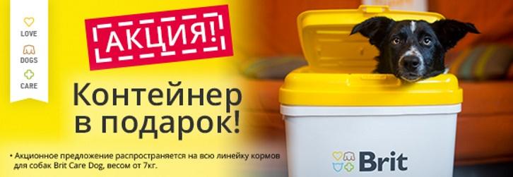 Купить корм для собак в интернет магазине киев