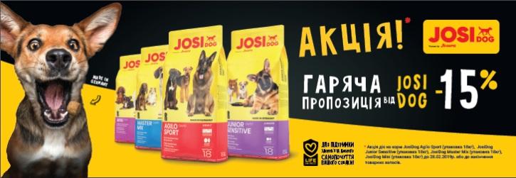 Josi Dog -15%
