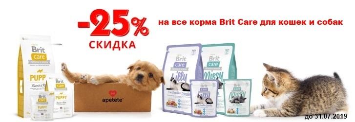 Bri Care -25%