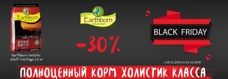 -30% на корм Pro Pac Vantage
