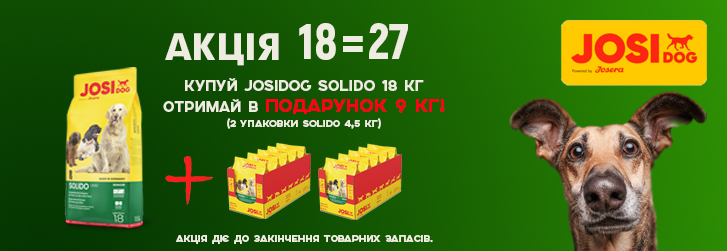 JosiDog Solido 18=27
