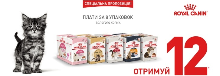 Royal Canin Cat Wet 8+4 Akcia