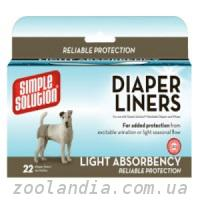 SS Disposable Diaper Liners - Flow LIGHT влагопоглощающие гигиенические прокладки для животных