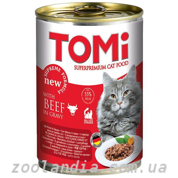 Купить корм 1st Choice для кошек, цены в интернет-магазине