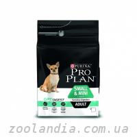 Purina Pro Plan (Про план) Adult Small & Mini SENSITIVE DIGESTION с курицей и рисом