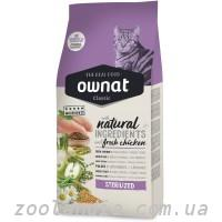 Royal Canin Gastro Intestinal Low Fat корм для собак при