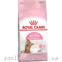 Royal Canin (Роял Канин) Kitten Sterilised - корм для с...