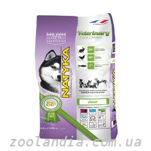 Hills (Хилс) Prescription Diet Feline l/d - лечебный корм