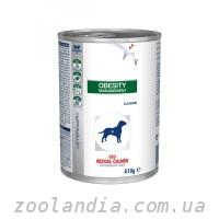 Royal Canin (Роял Канин) OBESITY консервы - лечебный корм для собак