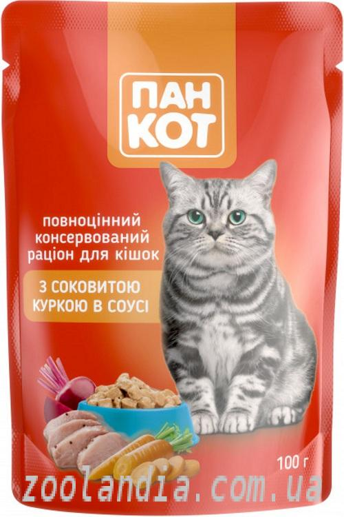 Royal Canin Cat Babycat Instinctive -195g