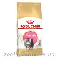 Royal Canin (Роял Канин) KITTEN PERSIAN - корм для котят