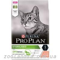 Pro Plan Puppy Medium (Про План Паппи Медиум) сухой корм