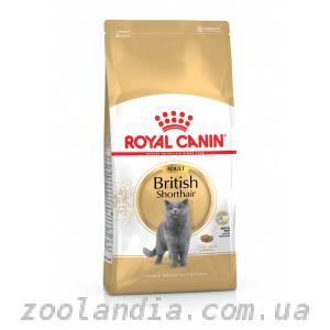 Royal Canin Gastro Intestinal - GI - zooplus. nl