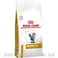 Royal Canin (Роял Канин) Urinary S/O Feline - лечебный ...