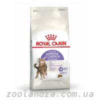 АКЦИЯ!!! Royal Canin (Роял Канин) Sterilised Appetite C...