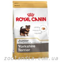 АКЦИЯ! Royal Canin (Роял Канин) YORKSHIRE TERRIER Junio...