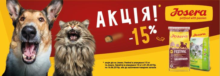 Josera Festoval Sensicat -15%