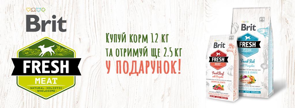 shop/sobakam/suhoy-korm-dlya-sobak/brit-fresh