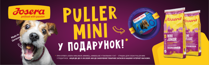 josera_puller_podarok_mini_junior_mini_deluxe