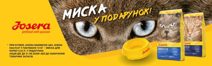 josera_miska_v_podarok