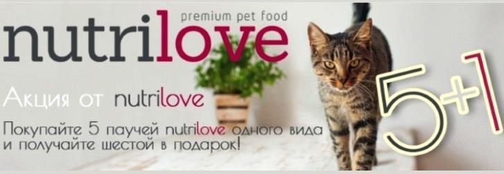 nutrilove-cat-5+1