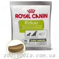 ROYAL CANIN повседневные корма EDUC - Крокеты Роял Канин для дрессировки собак и щенков 50 грм