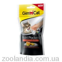 GimCat (Джимкет) Nutri Pockets Подушечки для кошек, с лососем + омега 3 и 6
