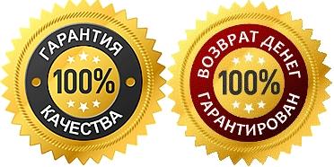 garantia_kachestva